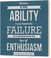 Winston Churchill British politician Typography quote Poster Wood Print