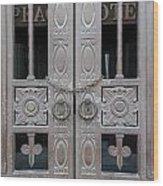 0013-door Wood Print