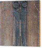 0056-door Wood Print