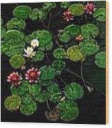 0151-lily -  Watercolor 1 Sl Wood Print