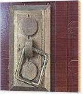 2656-door Wood Print