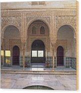 Alhambra Palace Patio Del Cuarto Dorado Wood Print