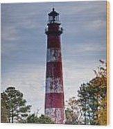 Assateague Lighthouse Wood Print