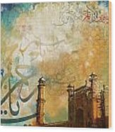 Badshahi Mosque Wood Print