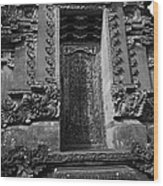Balinese Hindu Temple Wood Print