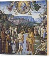 Baptism Of Christ Wood Print