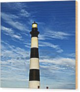 Bodie Island Lighthouse Wood Print