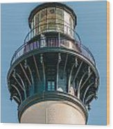 Bodie Island Lighthouse Obx Cape Hatteras North Carolina Wood Print