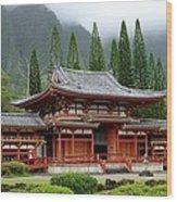 Byodo Temple Wood Print