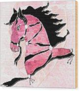 Carousel Horse Wood Print