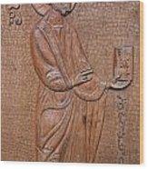 Carved Wooden Door Of The Tsminda Sameba Cathedral Wood Print
