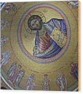 Catholicon Wood Print