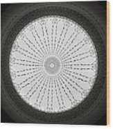 Ceiling Dome Wood Print