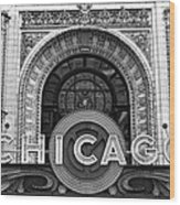 Chicago Theater Marquee Wood Print