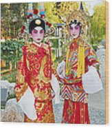 Children Dressed In Full Traditional Chinese Opera Costumes. Wood Print