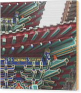 Chinese Architecture Wood Print