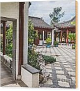 Chinese Courtyard Wood Print