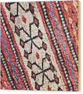 Colorful Rug Wood Print by Tom Gowanlock