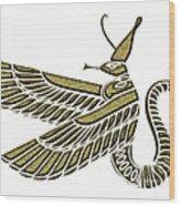 Dragon - Demon Of Ancient Egypt Wood Print
