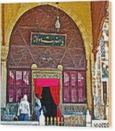 Entry To Mevlana Mausoleum In Konya-turkey  Wood Print
