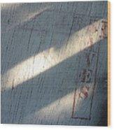 Film Noir Charles Durning The Rosary Murders 1987 1 Sid Bruce Creation Black Canyon Arizona 2004 Wood Print