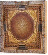 Hall Of Ambassadors In The Royal Alcazar Of Seville Wood Print