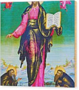 Holy Book Wood Print