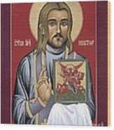 Holy New Martyr Nestor Savchuk 069 Wood Print