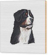 Hurley The Hunk Wood Print