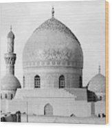 Iraq Mosque, 1932 Wood Print