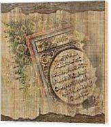 Islamic Calligraphy 037 Wood Print