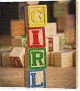 Its A Girl - Alphabet Blocks Wood Print