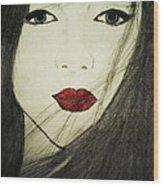 Japanese Geisha Wood Print