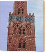 Koutoubia Mosque Wood Print