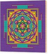 Metatron's Cube Merkaba Mandala Wood Print