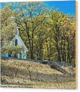 Mission Point Light House Michigan Wood Print