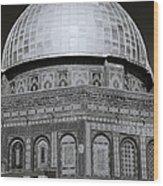 Jerusalem Mosaic Wood Print