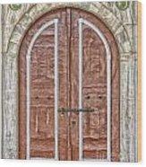 Mosque Doors 09 Wood Print