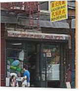 New York Chinese Laundromat Sign Wood Print