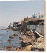 Nisyros Island Greece Wood Print