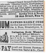 Opium Habit Cure, 1876 Wood Print
