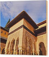 Palacios Nazaries In Granada Wood Print