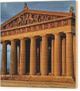 Parthenon Wood Print by Dan Sproul