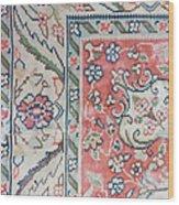 Photos Of Persian Rugs Kilims Carpets Wood Print