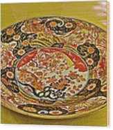 Porcelain Dish In Topkapi Palace In Istanbul-turkey  Wood Print