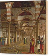 Prayer In The Mosque Wood Print