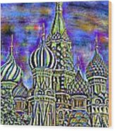 Rainbow Temple Wood Print