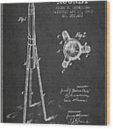 Rocket Patent Drawing From 1883 Wood Print
