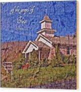 Romans 1 16 Wood Print