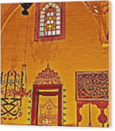 Room For Rumi's Sarcophagus In Konya-turkey  Wood Print